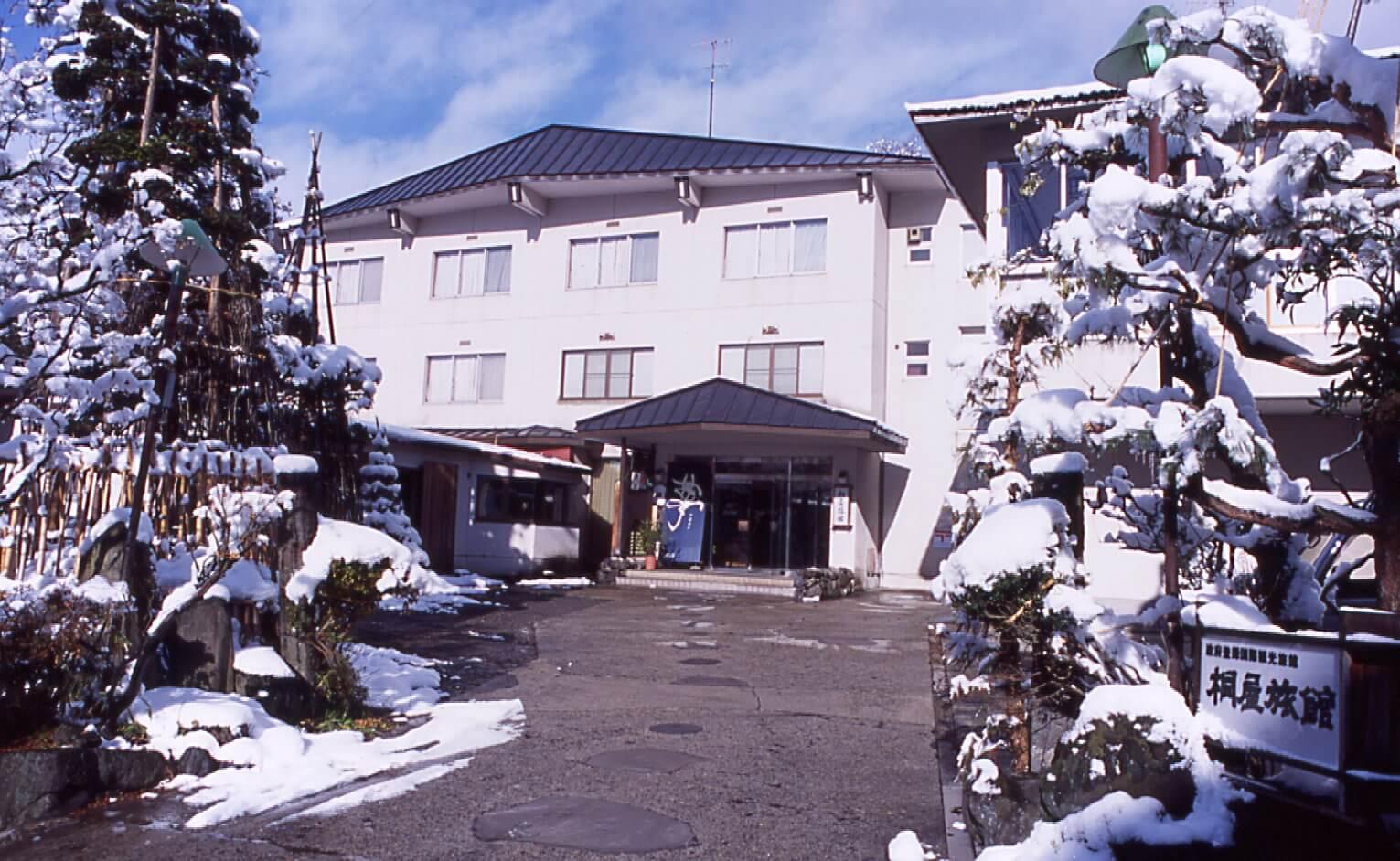 Kiriya Ryokan