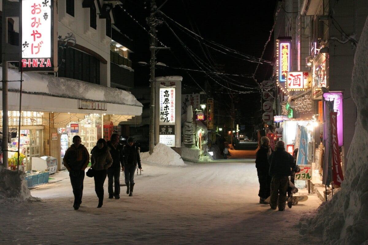 Myoko-Kogen-Ski-and-Snowboard-Town-Landscape