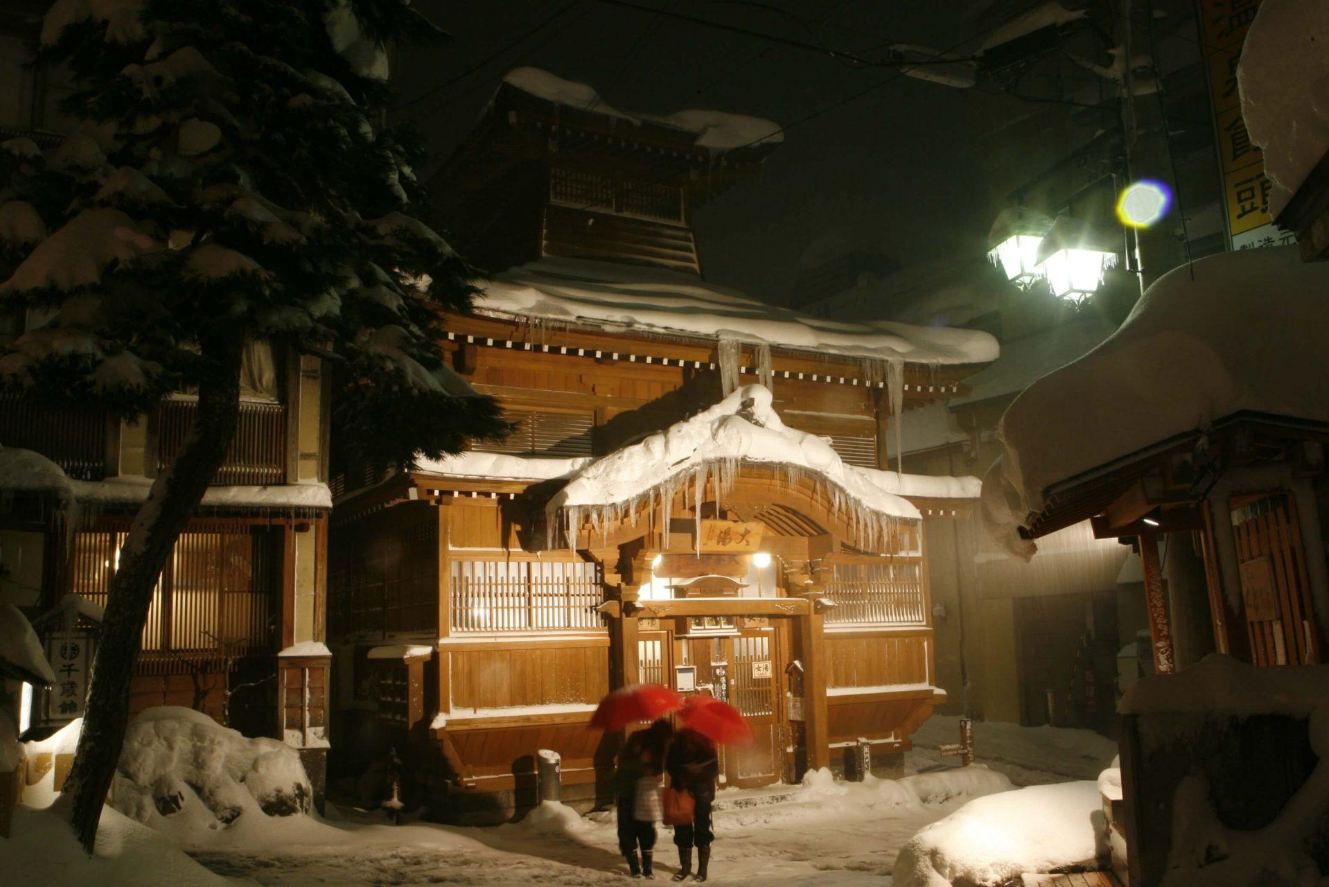 Nozawa Onsen Village 4_public Onsen